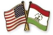 US government opens commercial greenhouse in Tajikistan