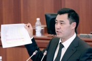 Police detain 68 at protest over jailing of former MP in Kyrgyzstan