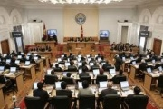Kyrgyzstan parliament approves bill restricting foreign media ownership