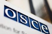Turkmenistan hosts OSCE regional conference on good governance, economic connectivity