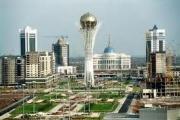 Kazakhstan's Astana International Financial Center to hold presentation in December