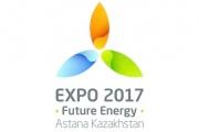 USA Pavilion to showcase America's 'Infinite Energy' at Expo 2017 in Kazakhstan