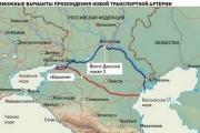 New hopes for shorter Caspian-Black Sea canal spark growing opposition