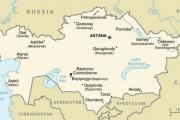 EBRD provides $45 million to Kazakhstan's Bank CenterCredit