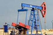 Kazakhstan national oil and gas company places Eurobonds for $2.75 billion